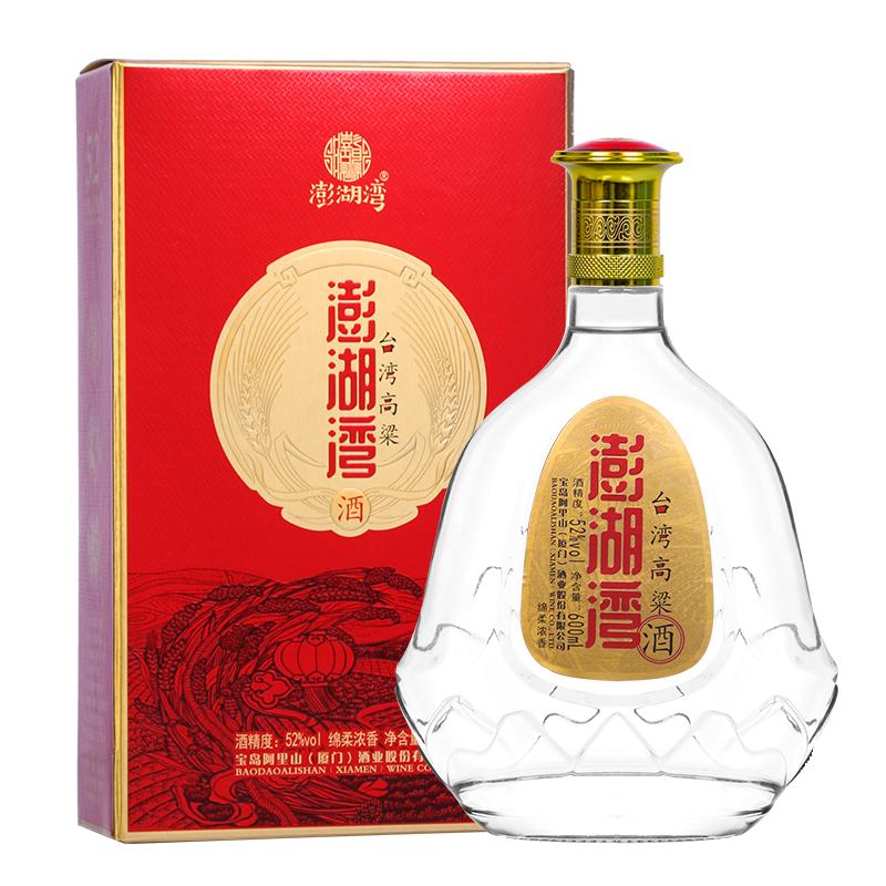 澎湖湾台湾高粱酒